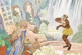 石猴诞生4