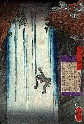 石猴诞生5