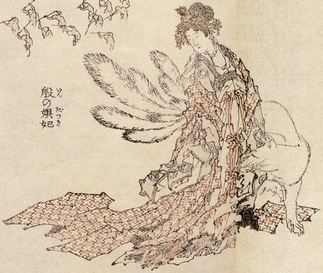 Episode 136: Nine-tailed Fox Spirits – Chinese Mythology Podcast